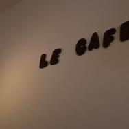 Le Caféier - Logo