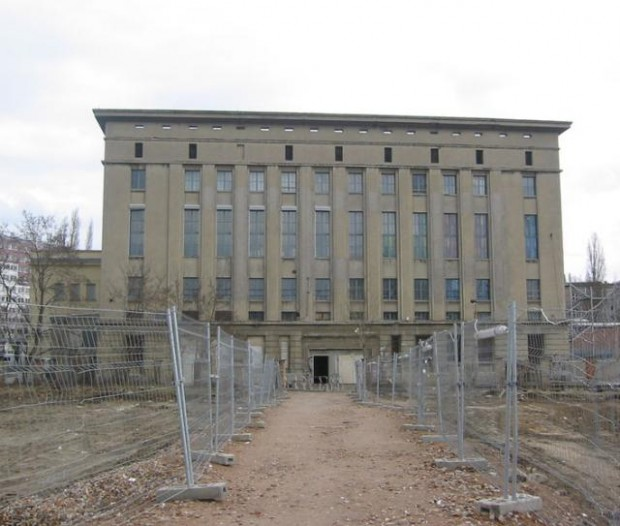 Berghain Panorama Bar
