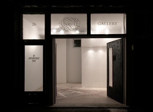 Unruly Gallery