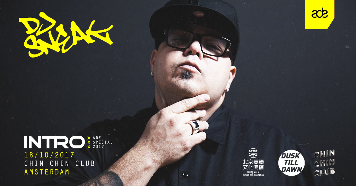 FBEVENT-FBAD-DJSneak1